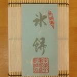 52610420 - 氷餅…税込972円