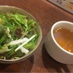 浪花オムライス - オムライスについたサラダとスープ