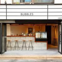 バブルス - 路面店なので気軽にお立ち寄りください。