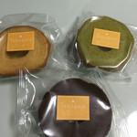 ロコスタイルマート - バニラ、抹茶、チョコ。  とてもしっとり♡