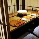 京丹波地鶏×京町個室居酒屋 黒鶏 -