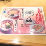 天霧さぬきうどん - 天ぷらうどんセット       いなり寿司最高!