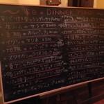 La cucina del Covo - (2016.4)黒板メニュー