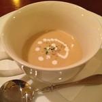 La cucina del Covo - サツマイモのクリームスープ