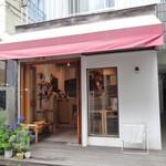 おむすび まるさんかく - 可愛い店舗