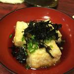 いなほ - 揚げ出し豆腐