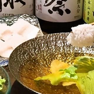 四季折々旬のお料理をお楽しみください!!