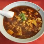 中華ハウス 天紅 - 麻婆豆腐ラーメン激辛、700円です。