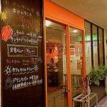 Cafe & Kitchen 米米食堂 - 旧居留地らしく、ちょっとおしゃれなセルフ式食堂