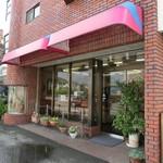 ロアール21 - 鉢植えが飾ってある店前☆