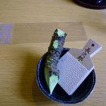 蕎麦人 - 本山葵