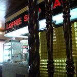 丸福珈琲店 - 独特の雰囲気のある厨房