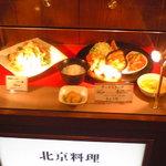 5267366 - 100930奈良 百楽王寺店 ディスプレー