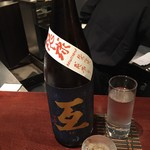 52671901 - 互 隠し玉 純米吟醸酒