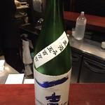 52671905 - 一喜 直汲み 純米吟醸生酒