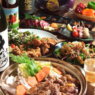 ◆各種ご宴会に◆お得な飲み放題付コースは3,000円~◎