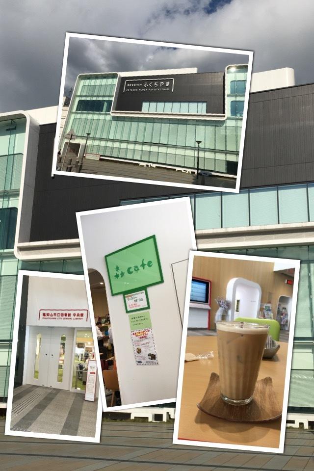 森Cafe