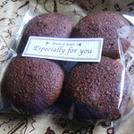 Hohes Lob - チョコのさくさくクッキー
