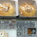 平田製菓 - 料理写真: