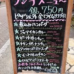 クラス - 店頭のメニュー1(新)