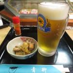 青柳 - つき出しと生ビール(600円) (2016.6)