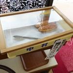 中村屋 - 料理写真:懐かしの揚げコッペパン