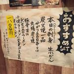 ケンゾーカフェ - ケンゾーカフェ(KENZO cafe)(福岡県福岡市博多区上川端町)おすすめセット