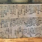 ケンゾーカフェ - ケンゾーカフェ(KENZO cafe)(福岡県福岡市博多区上川端町)メニュー