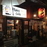 ケンゾーカフェ - ケンゾーカフェ(KENZO cafe)(福岡県福岡市博多区上川端町)外観