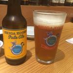 52683814 - 志賀高原ビール ペールエール                       香り良く、適度な苦味で美味しい。