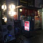 うま馬 - うま馬 祇園店(福岡県福岡市博多区祇園町)外観