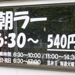 52685106 - 朝の6:30~