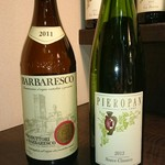 trattoria bar il Giorno - イタリアワイン、ソアベとバルバレスコ