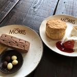 カフェ モーリス - ショートブレッド と スコーン