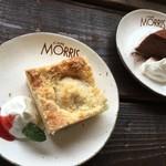 カフェ モーリス - 黄桃のクランブルケーキ