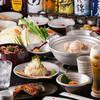 とりまぶし - 料理写真: