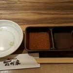 52690260 - 【2016.06】タレと醤油