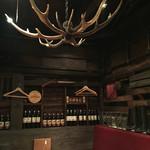 炉端美酒食堂 炉とマタギ -