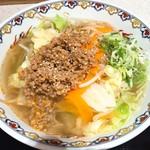 52697168 - 野菜たっぷり塩タンメン(800円)