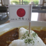 喫茶 木かげ - 竹島は日本固有の領土です!