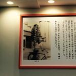 Yudetarou - 創業者の猟奇的な姿