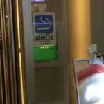 ポータル カフェ アキバ - ポータルカフェアキバ14時30分以降は喫煙可