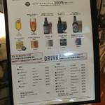 ポータル カフェ アキバ - ポータルカフェアキバ ハッピーアワーの案内