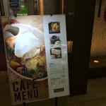 ポータル カフェ アキバ - ポータルカフェアキバ 店舗前の立看板