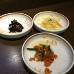 韓国家庭料理 だひゃん - おかず3種 (お通し)