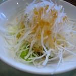 ル・ヴェール - 野菜サラダ