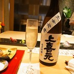 山桜 - 上喜元 超辛 純米吟醸
