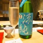 山桜 - 益荒男 純米吟醸原酒 涼純