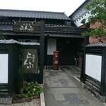 珈琲屋らんぷ - 入口