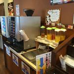 焼肉KUTARO - ドリンクバー